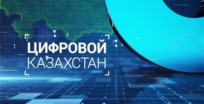 czif.kazahstan