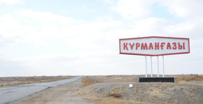 kurmangazy