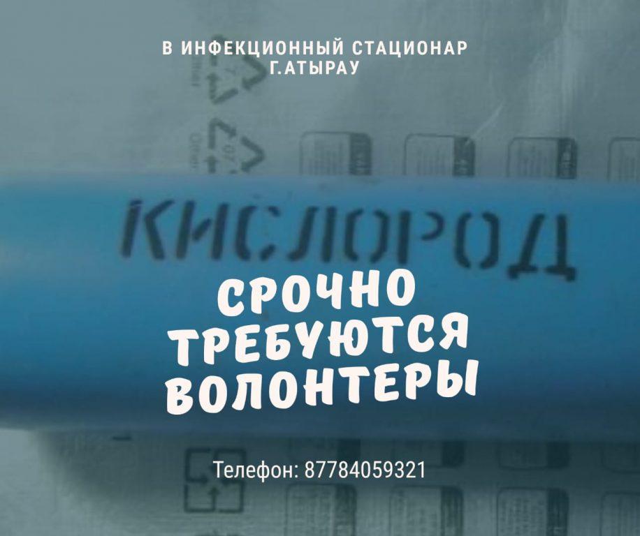 e21cf297 6354 4fb7 95a1 c1c0626635d4