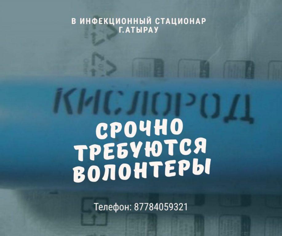 e21cf297 6354 4fb7 95a1 c1c0626635d4 scaled