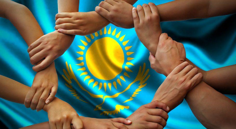 druzhba narodov