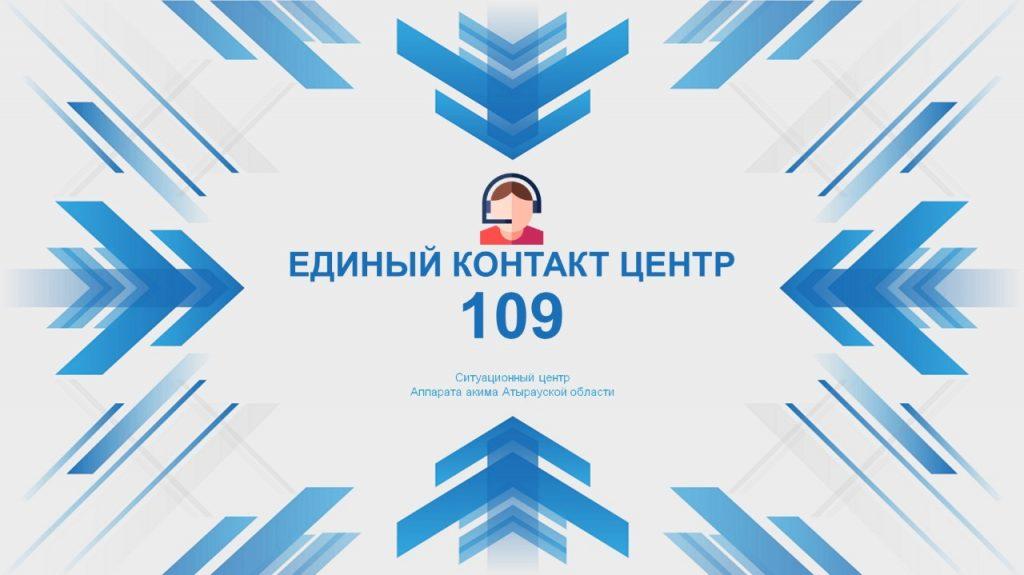 whatsapp image 2020 08 28 at 06.46.01 5