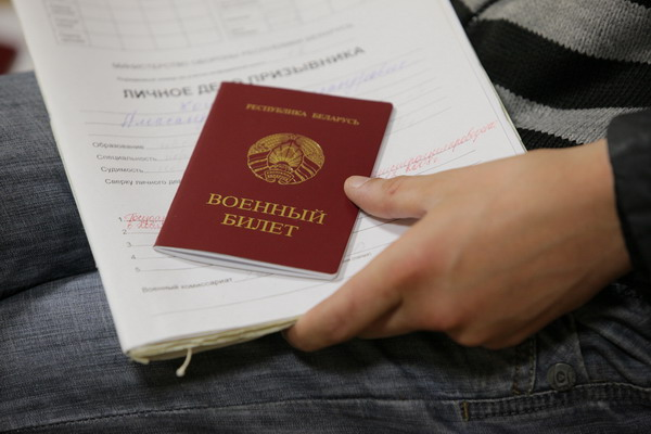 skolko potrebuetsya zaplatit za voennyj bilet v 2016 godu