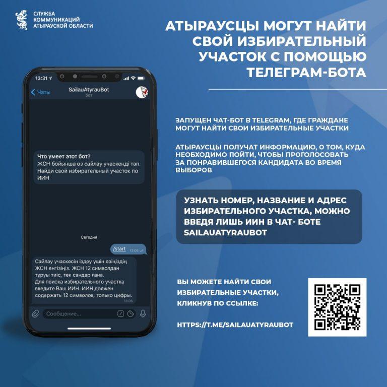 whatsapp image 2020 11 05 at 21.06.07