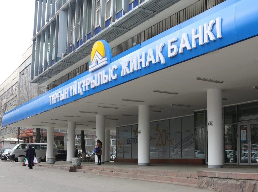 zhilstrojsberbank