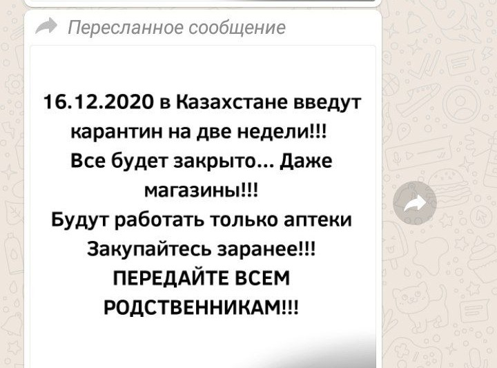 img 20201203 wa0016