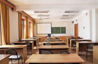 shkola modul