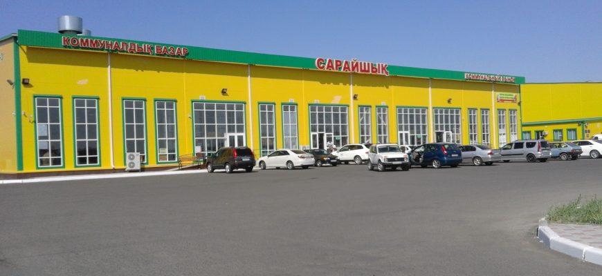 sarajshyk