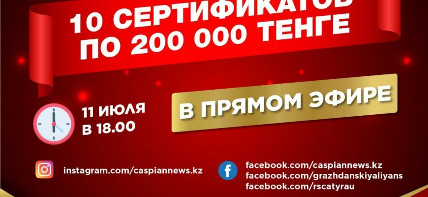 photo 2021 07 12 13 34 08