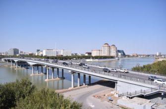czentralnyj most