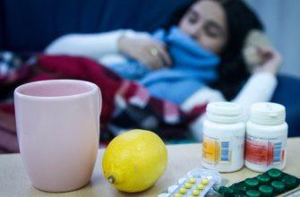 zashhita ot grippa