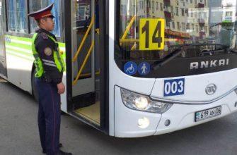 opm avtobus