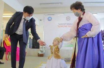 uvazhaya kazahskie tradiczii e1634279035328