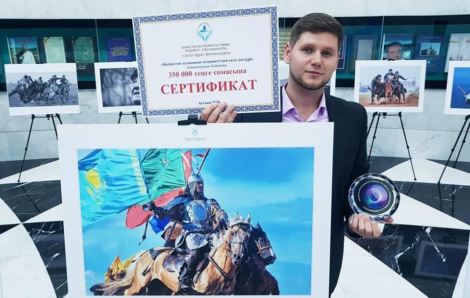 Фото корреспондента «ПК» признали лучшим в Астане