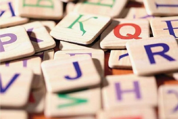 Атыраусцы напишут диктант на латинице