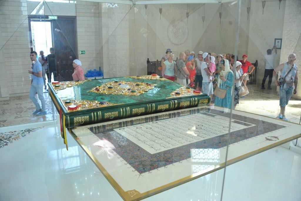 Kazan Koran